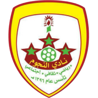Logo of Al Nujoom Saudi Club