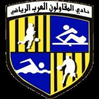 El Mokawloon El Arab SC logo