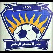 Al Egtmaaey club logo