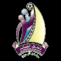 Al Shabab SC club logo