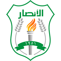 Al Ansar SC club logo