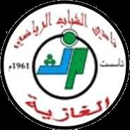 Shabab Ghazieh club logo
