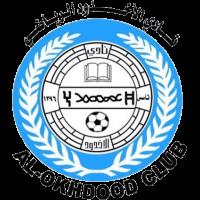 Al Okhdood club logo