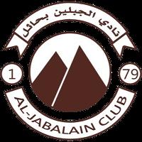 Logo of Al Jabalain Saudi Club