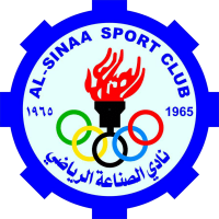 Al Sinaa SC club logo