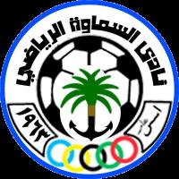 Al Samawa FC club logo