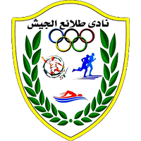 El Gaish club logo