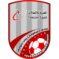 Telephonat club logo