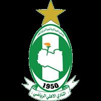 Ahly Tripoli club logo