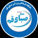 Saba Qom club logo