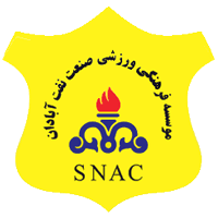 Sanat Naft FC logo