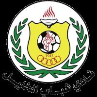 Shabab Al Khaleel SC clublogo