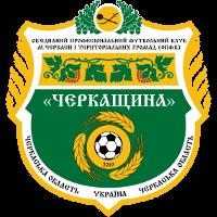 OPFK Cherkashchyna logo