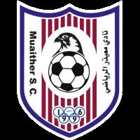 Al Mu'aidar SC logo