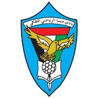 Dibba SCC logo